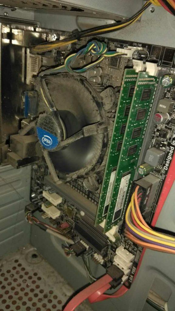 Čišćenje računala